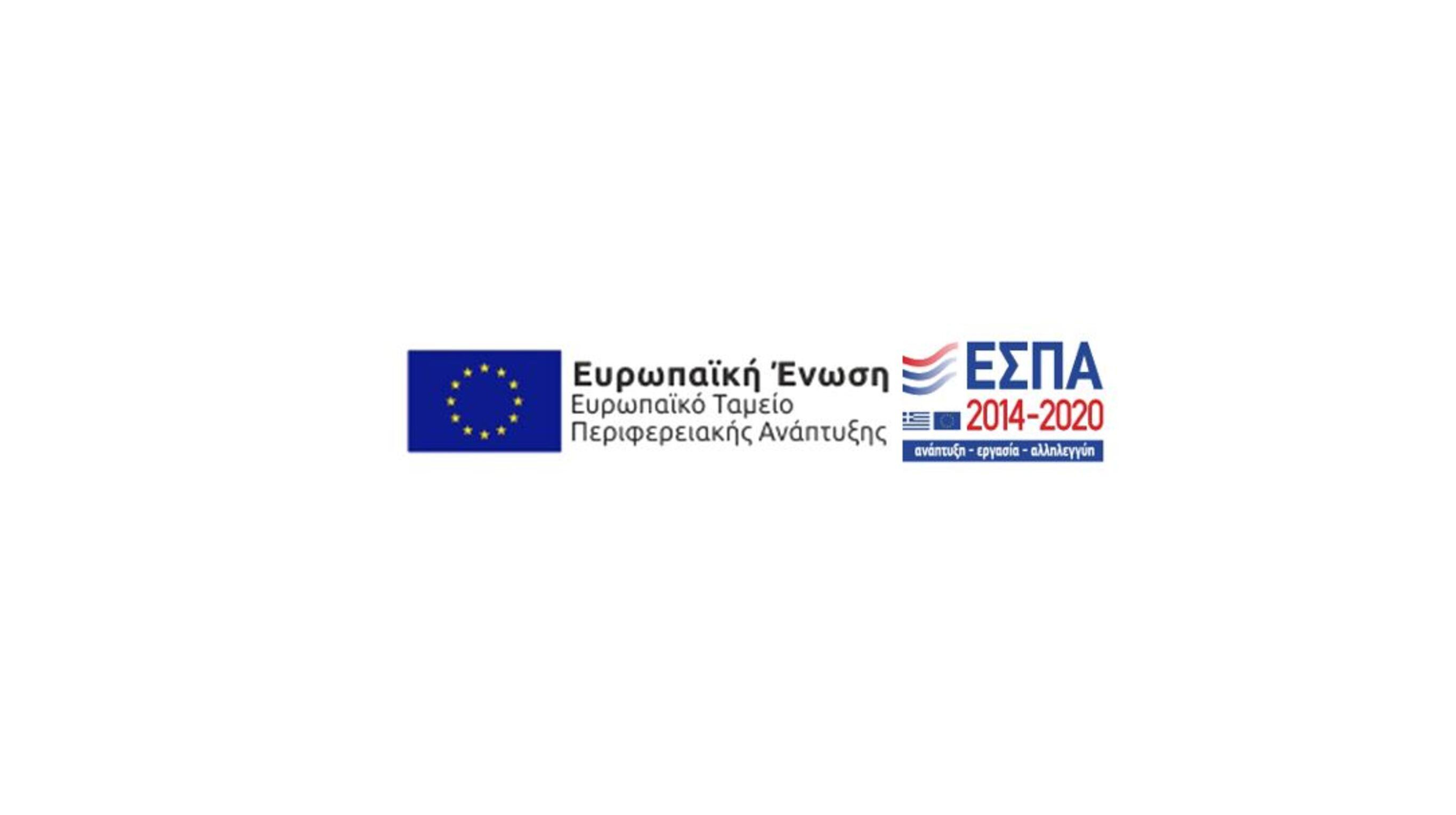 Featured image for Ερευνητικά έργα
