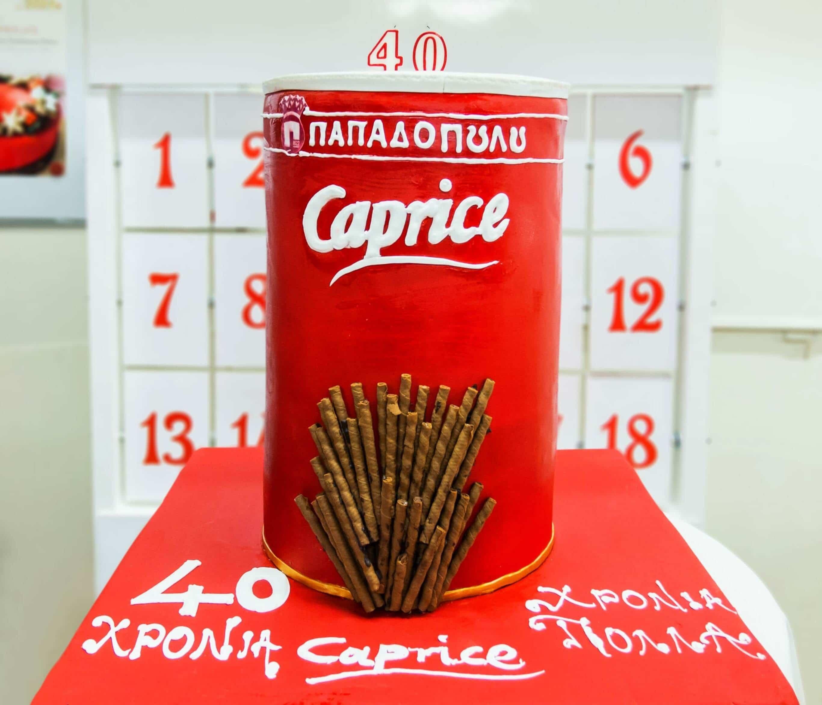 image for 40 χρόνια Caprice Παπαδοπούλου: Η πιο γλυκιά ιστορία ξεκινάει από τον Βόλο και φτάνει… σε ολόκληρο τον κόσμο!