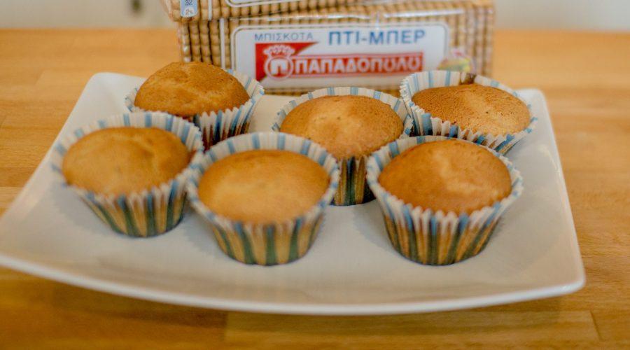 Top slider image for Ατομικά κέικ γεμιστά με Πτι Μπερ Παπαδοπούλου