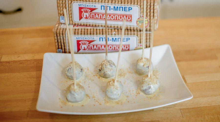 Top slider image for Cake pops με Πτι Μπερ Παπαδοπούλου