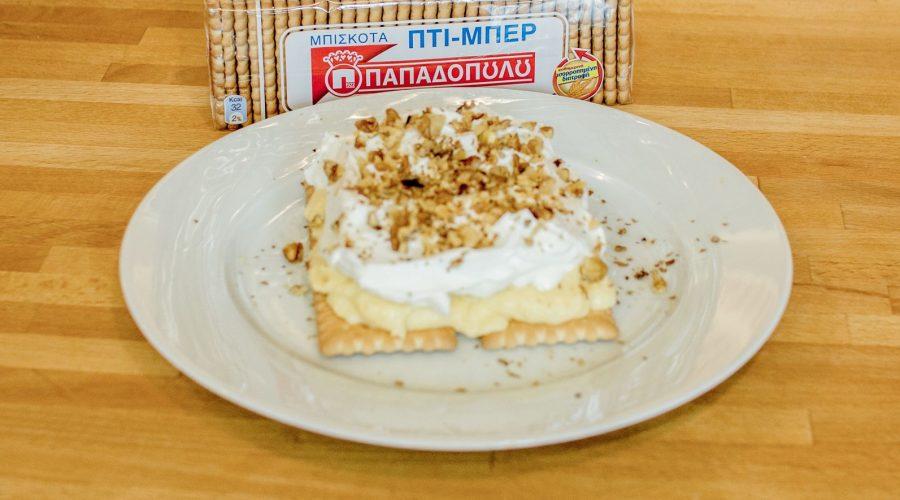 Top slider image for Εκμέκ με Πτι Μπερ Παπαδοπούλου