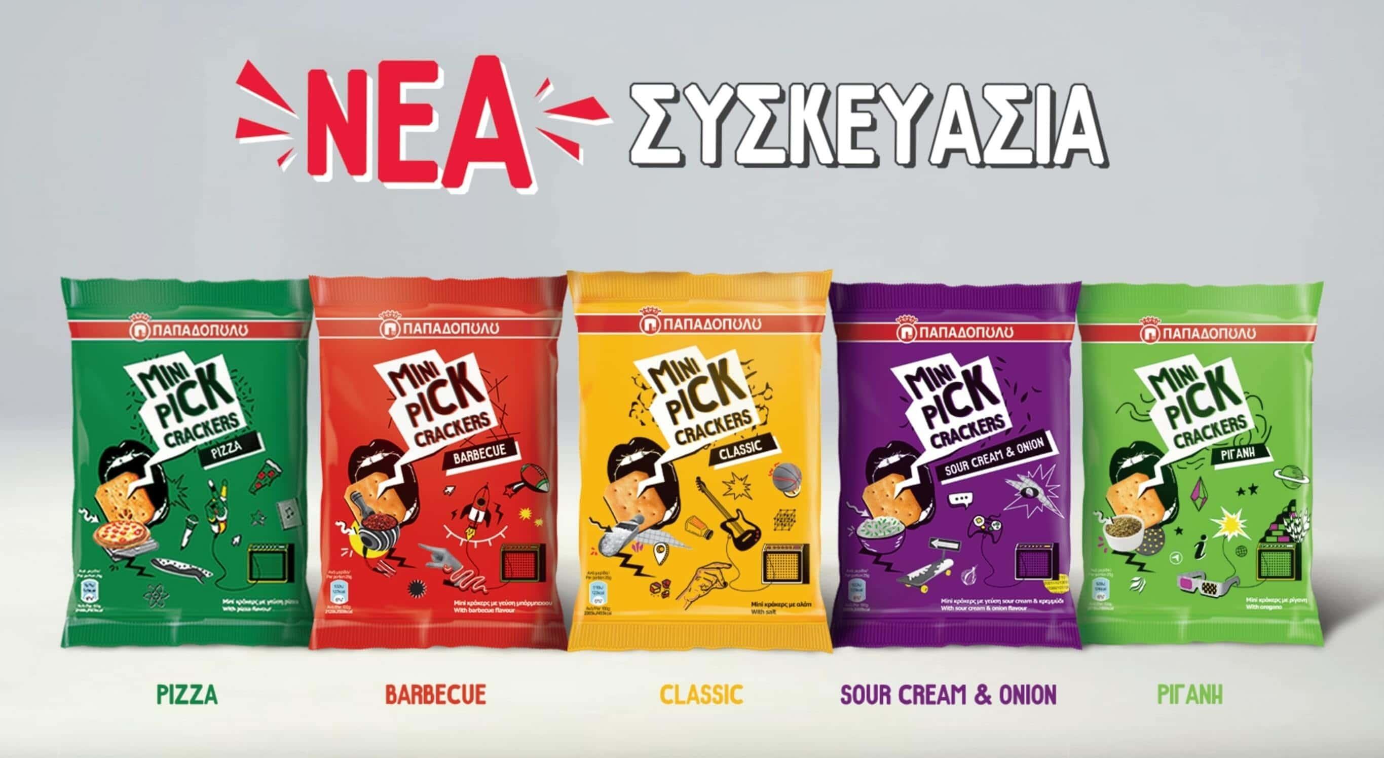 Featured image for Mini Pick Crackers Παπαδοπούλου τώρα σε ΝΕΕΣ συσκευασίες!