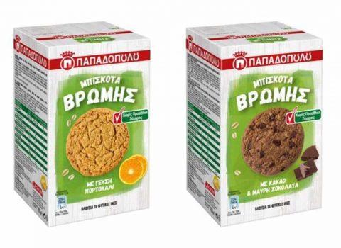 Featured image for Τα Μπισκότα Βρώμης Παπαδοπούλου κυκλοφορούν σε δυο νέες γεύσεις, χωρίς προσθήκη ζάχαρης!