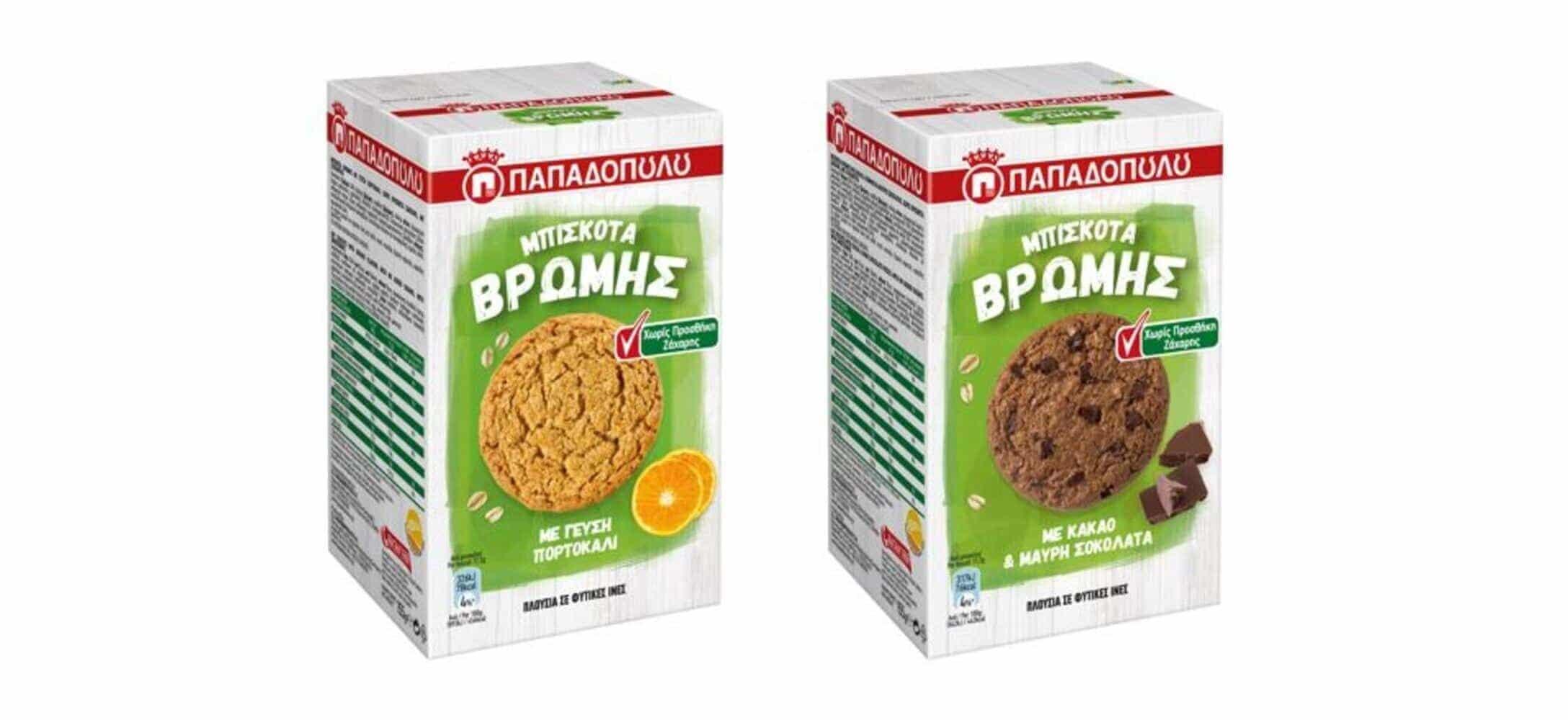 image for Τα Μπισκότα Βρώμης Παπαδοπούλου κυκλοφορούν σε δυο νέες γεύσεις, χωρίς προσθήκη ζάχαρης!