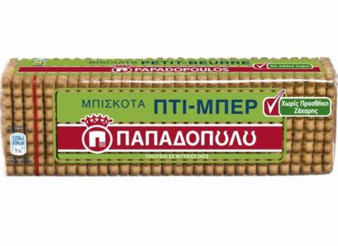 Featured image for Νέα ΠΤΙ - ΜΠΕΡ Παπαδοπούλου Χωρίς Προσθήκη Ζάχαρης*
