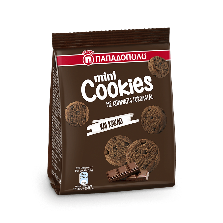 Image of Mini Cookies with cocoa & chocolate pieces