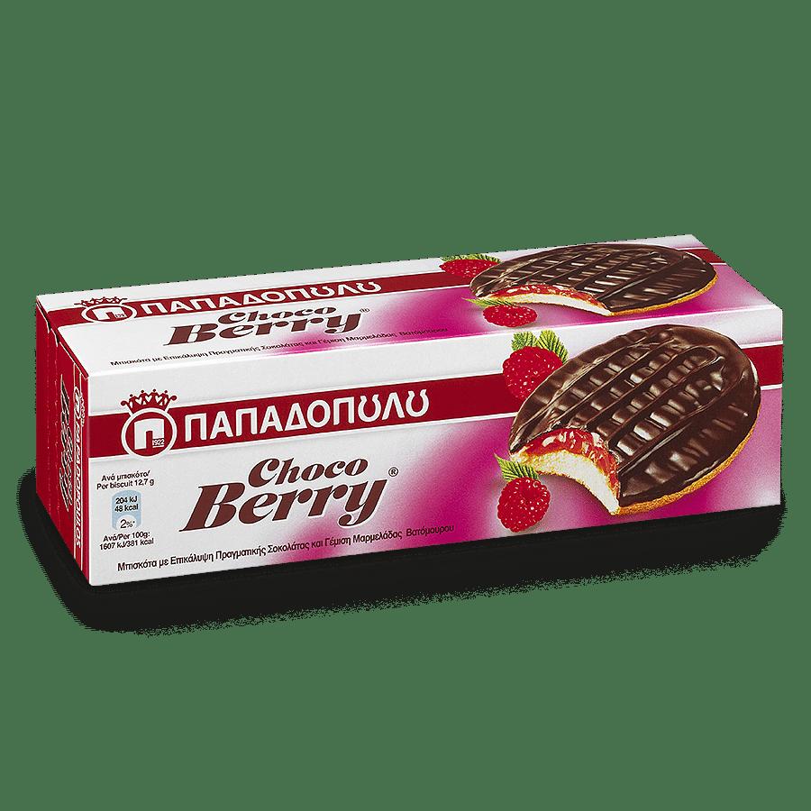 Image of Choco Berry με μαρμελάδα κόκκινων φρούτων & σοκολάτα