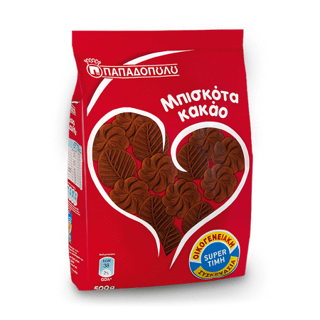Product Image of Chocolate Biscuits