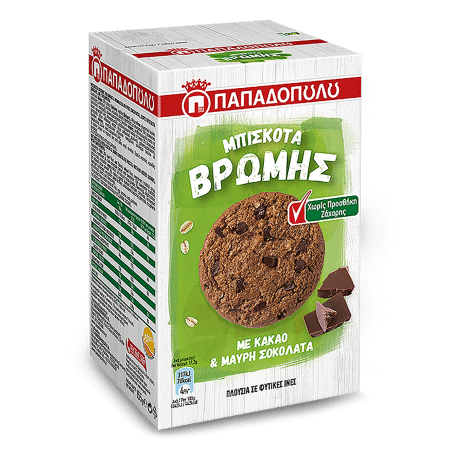 Product Image of Μπισκότα Βρώμης με κακάο και μαύρη σοκολάτα χωρίς προσθήκη ζάχαρης