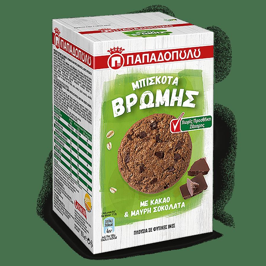 Image of Μπισκότα Βρώμης με κακάο και μαύρη σοκολάτα χωρίς προσθήκη ζάχαρης