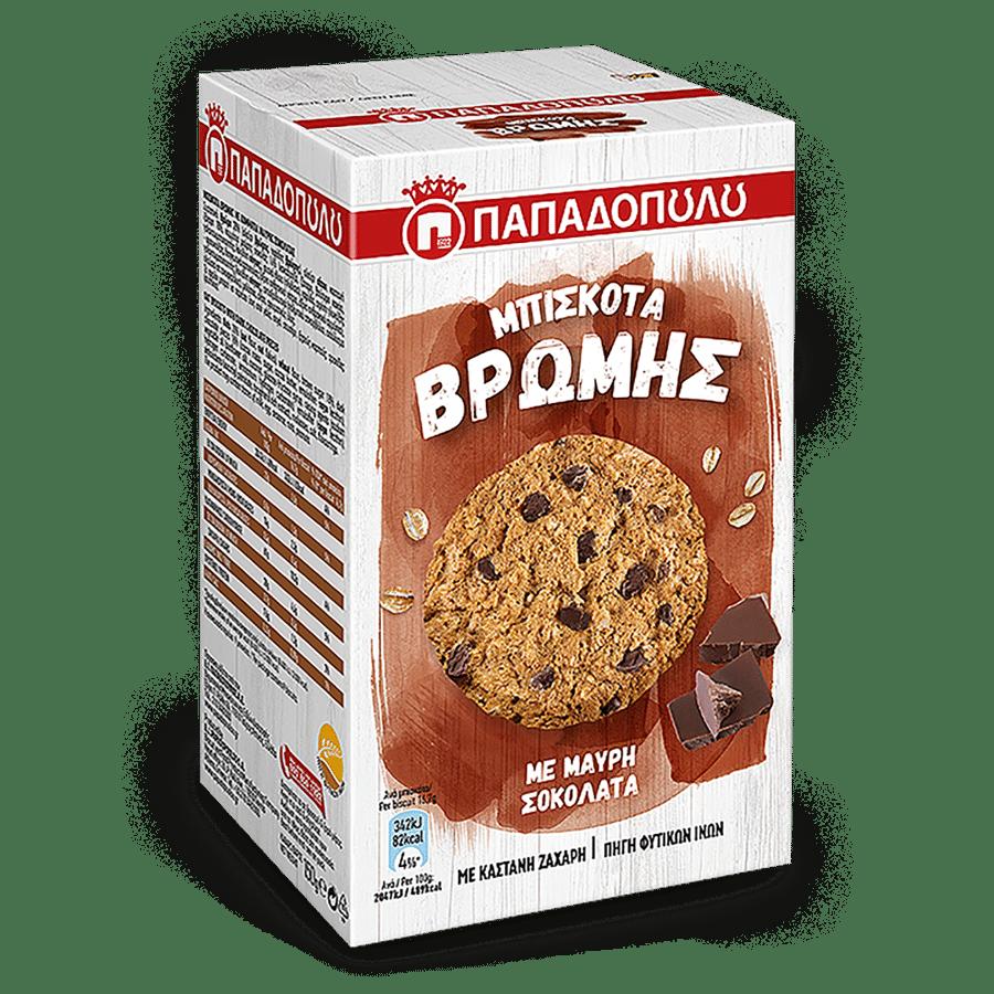 Image of Μπισκότα Βρώμης με μαύρη σοκολάτα