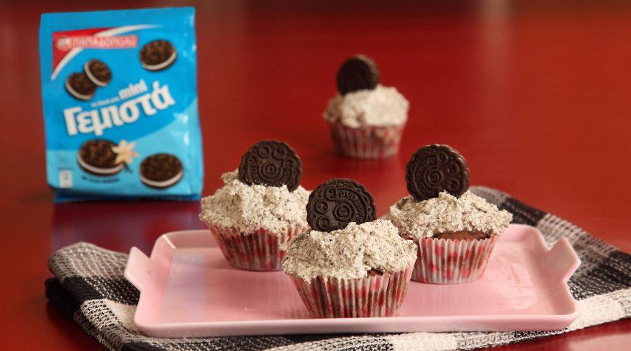 Top slider image for Cupcakes με Ολόκληρο Μίνι Γεμιστό Παπαδοπούλου