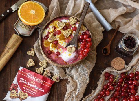 Featured image for Bowl Πολυδημητριακές Μπουκιές Πρωινού & cranberries Παπαδοπούλου