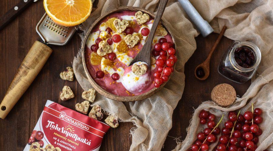Top slider image for Bowl Πολυδημητριακές Μπουκιές Πρωινού & cranberries Παπαδοπούλου