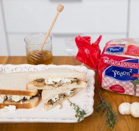 image for Σάντουιτς με Mανιτάρια και Ψωμί για Τοστ Γεύση2 Παπαδοπούλου Σίτου
