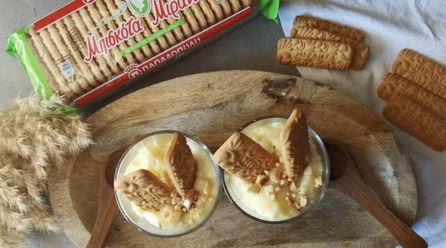 Top slider image for Γλυκό στο ποτήρι με κρέμα και μπισκότα ΜΙΡΑΝΤΑ 30 % λιγότερη ζάχαρη