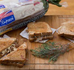 image for Grilled cheese με ψωμί σε φέτες Χωριανό Παπαδοπούλου Ολικής