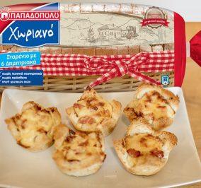 Banner for Ατομικές Κις-Λορέν με ψωμί σε φέτες Xωριανό Παπαδοπούλου