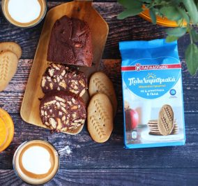 image for Light κορμός σοκολάτας με ΠολυΔημητριακά μπισκότα Παπαδοπούλου