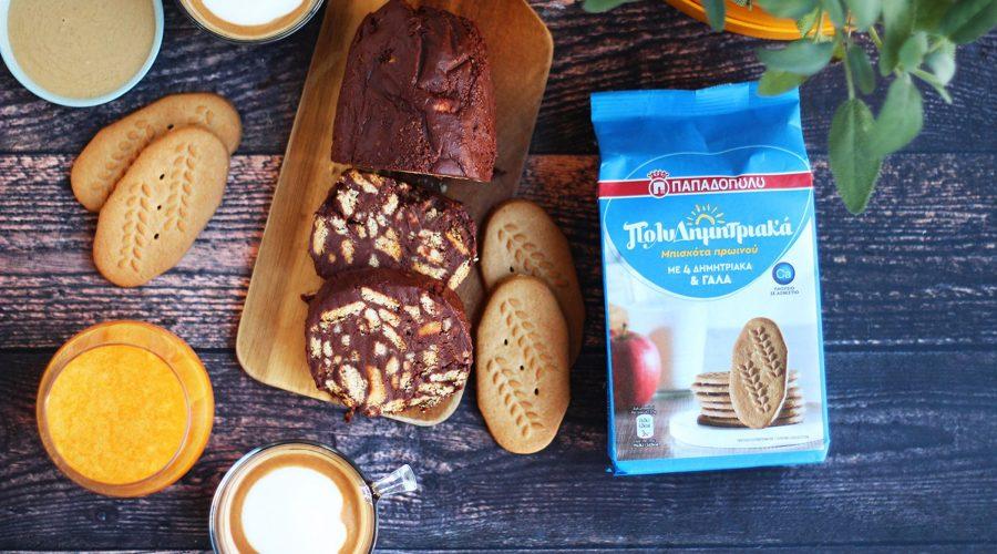 Top slider image for Light κορμός σοκολάτας με ΠολυΔημητριακά μπισκότα Παπαδοπούλου