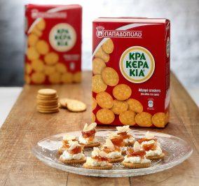 image for Κρακεράκια Παπαδοπούλου με κατσικίσιο τυρί, γλυκό του κουταλιού και αμύγδαλο φιλέ
