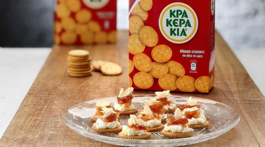 Top slider image for Κρακεράκια Παπαδοπούλου με κατσικίσιο τυρί, γλυκό του κουταλιού και αμύγδαλο φιλέ