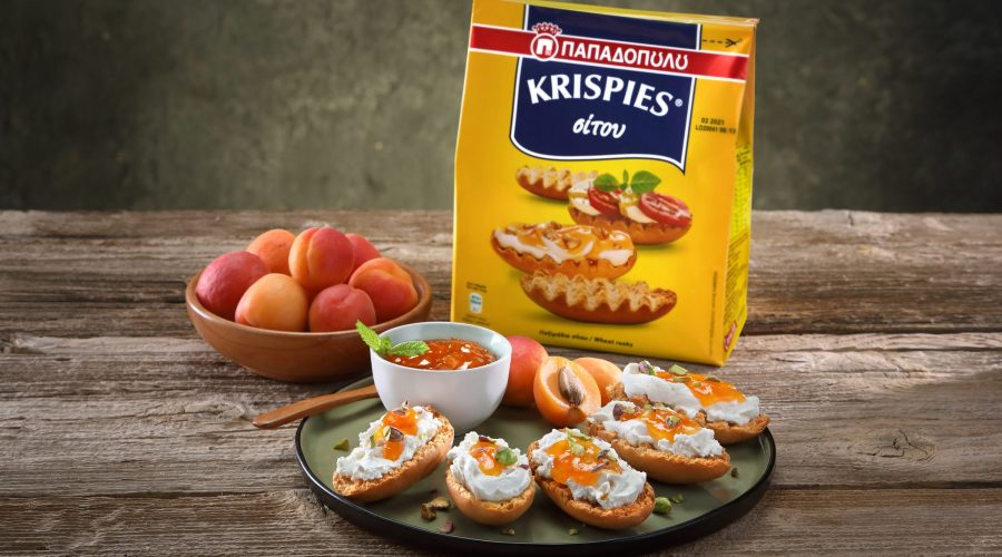 Top slider image for KRISPIES Παπαδοπούλου με μαρμελάδα βερίκοκο και κατσικίσιο τυρί