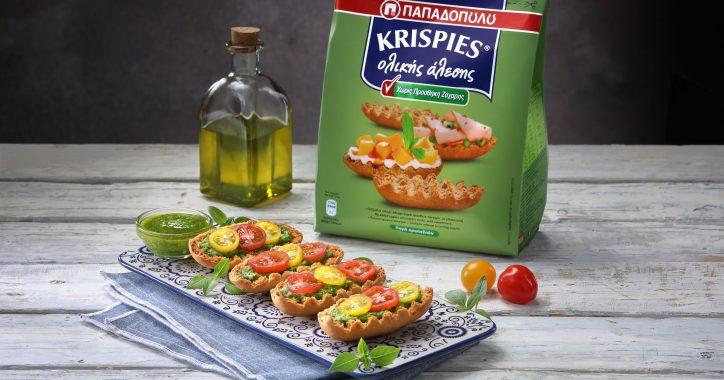 image for KRISPIES Παπαδοπούλου ολικής άλεσης με πέστο και ντοματίνια