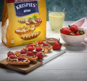 image for Άλειμμα σοκολάτας με φράουλες σε KRISPIES Παπαδοπούλου