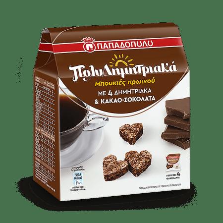 Product Image of ΠολυΔημητριακά Μπουκιές Πρωινού με κάκαο-σοκολάτα