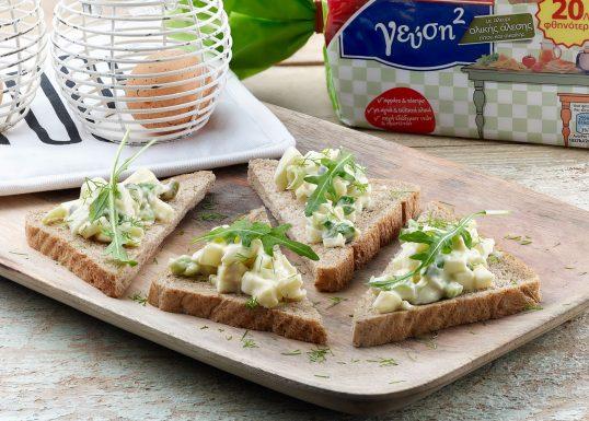 image for Open sandwich με ψωμί Γεύση2 Παπαδοπούλου Ολικής, αυγοσαλάτα και ρόκα