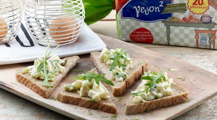 Top slider image for Open sandwich με ψωμί Γεύση2 Παπαδοπούλου Ολικής, αυγοσαλάτα και ρόκα