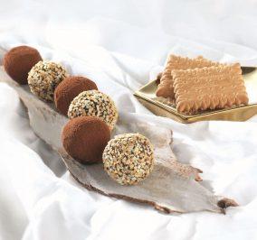 image for Σοκολατάκια με ρούμι και Πτι Μπερ Παπαδοπούλου
