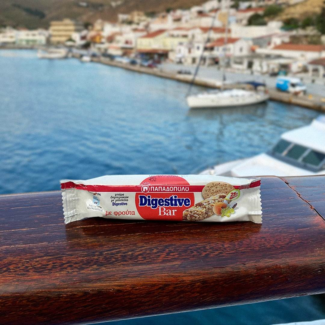 Image for Digestive Bar, μαζί σου και στο πλοίο!