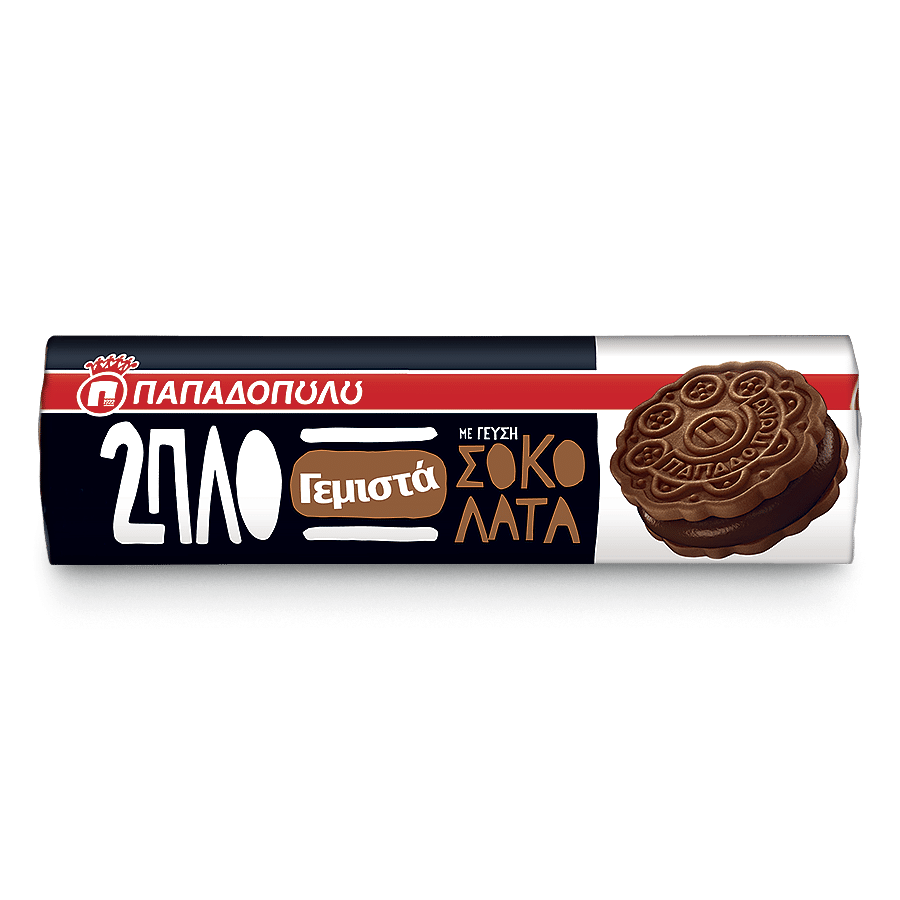 Image of Sandwich biscuits with double chocolate flavored cream