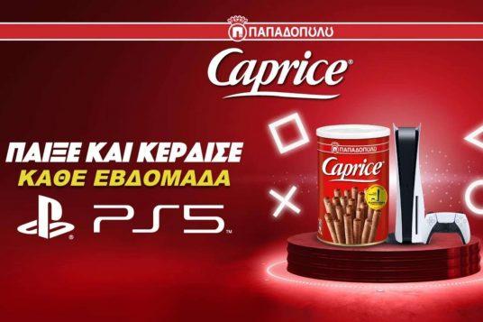 image for Τα Caprice απογειώνουν την gaming εμπειρία κληρώνοντας PlayStation 5 κάθε εβδομάδα!