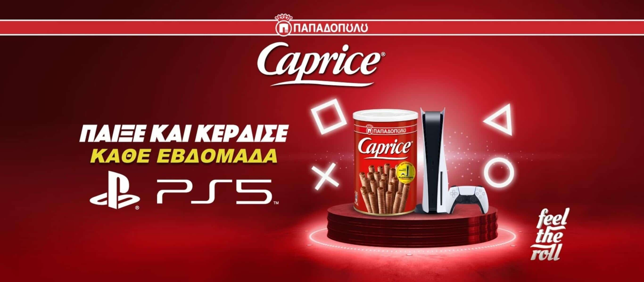 Featured image for Τα Caprice απογειώνουν την gaming εμπειρία κληρώνοντας PlayStation 5 κάθε εβδομάδα!