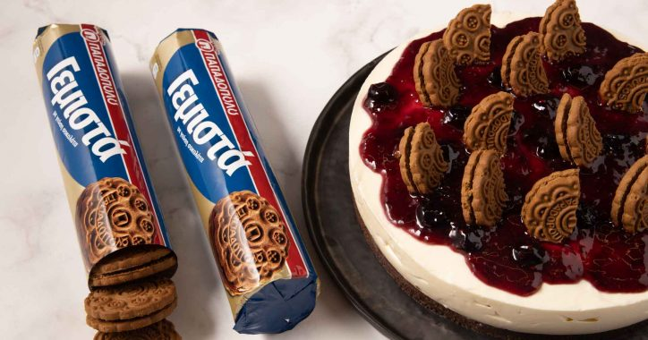 image for Cheesecake με μπισκότα Γεμιστά Παπαδοπούλου με σοκολάτα και μαρμελάδα