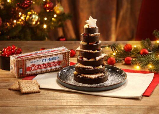 image for Χριστουγεννιάτικο Δεντράκι με Πτι Μπερ Παπαδοπούλου, σοκολάτα & ξηρούς καρπούς