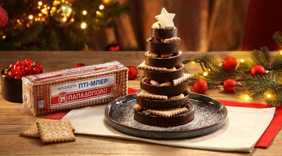 Top slider image for Χριστουγεννιάτικο Δεντράκι με Πτι Μπερ Παπαδοπούλου, σοκολάτα & ξηρούς καρπούς