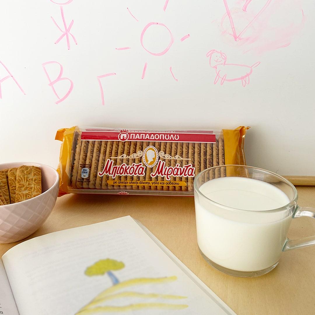 image for Μιράντα Παπαδοπούλου, το αγαπημένο σνακ των παιδιών!