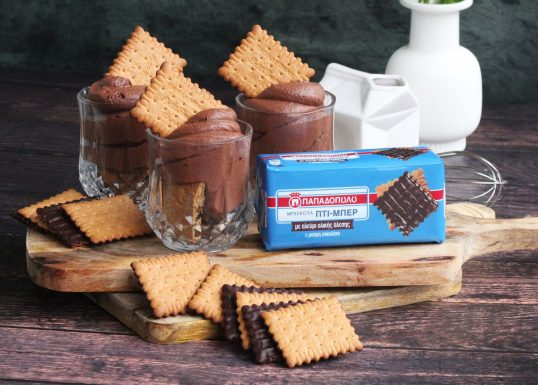 image for Μους σοκολάτας με Πτι Μπερ ολικής και επικάλυψης μαύρης σοκολάτας