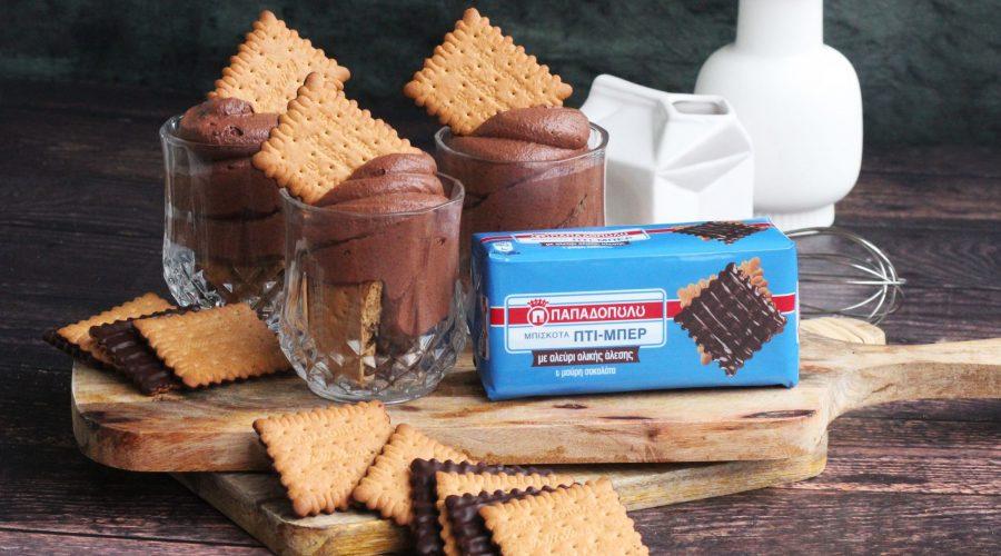 Top slider image for Μους σοκολάτας με Πτι Μπερ ολικής και επικάλυψης μαύρης σοκολάτας