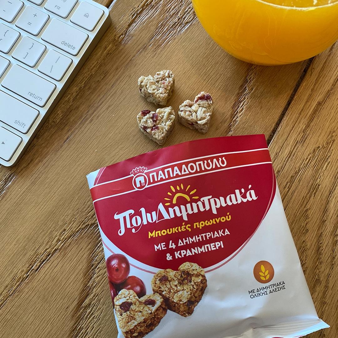 Image for ΠολυΔημητριακά μπουκιές πρωινού με Κράνμπερι και στο γραφείο