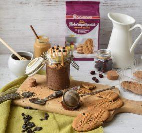 image for Πουτίγκα με Πολυδημητριακά μπισκότα Παπαδοπούλου με muesli