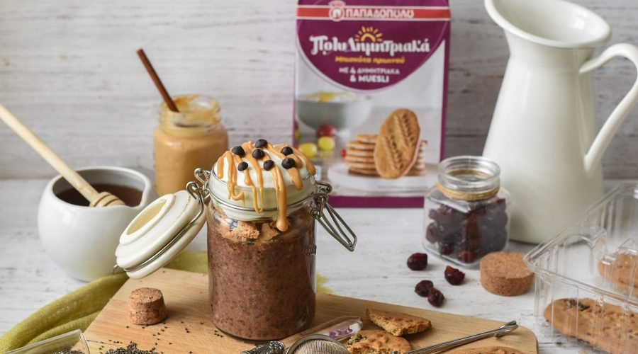 Top slider image for Πουτίγκα με Πολυδημητριακά μπισκότα Παπαδοπούλου με muesli