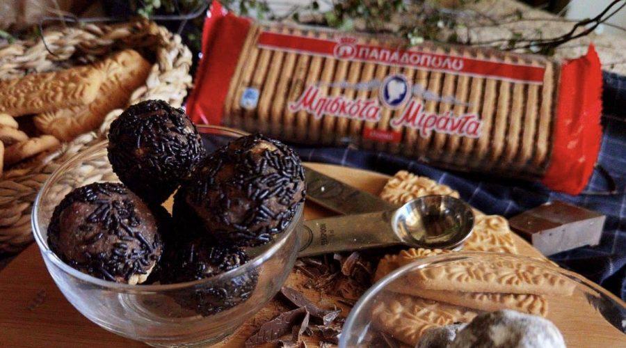 Top slider image for Σοκολατένια τρουφάκια με Μιράντα Παπαδοπούλου