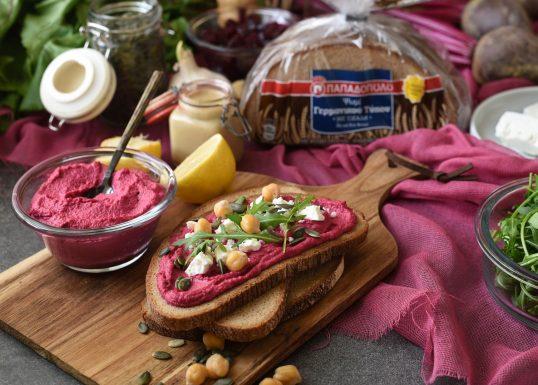image for Ψωμί Παπαδοπούλου Γερμανικού τύπου με χούμους παντζάρι και κατσικίσιο τυρί