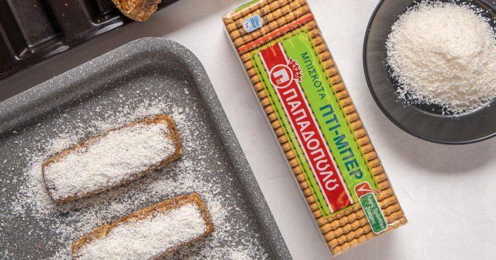 image for Energy bar με χουρμάδες και Πτι Μπερ Παπαδοπούλου χωρίς προσθήκη ζάχαρης