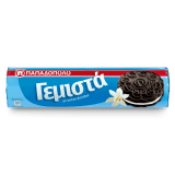 Papadopoulou Package